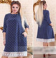 Платье синее в горошек, 48-54 размер