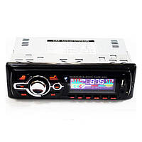 Автомагнитола MP3 4008U +BT Хит продаж!