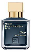 Оригинал Maison Francis Kurkdjian Oud Satin Mood 70ml Франсис Куркджан Уд Сатин Муд / Атласное Настроение