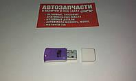 Адаптер microSD