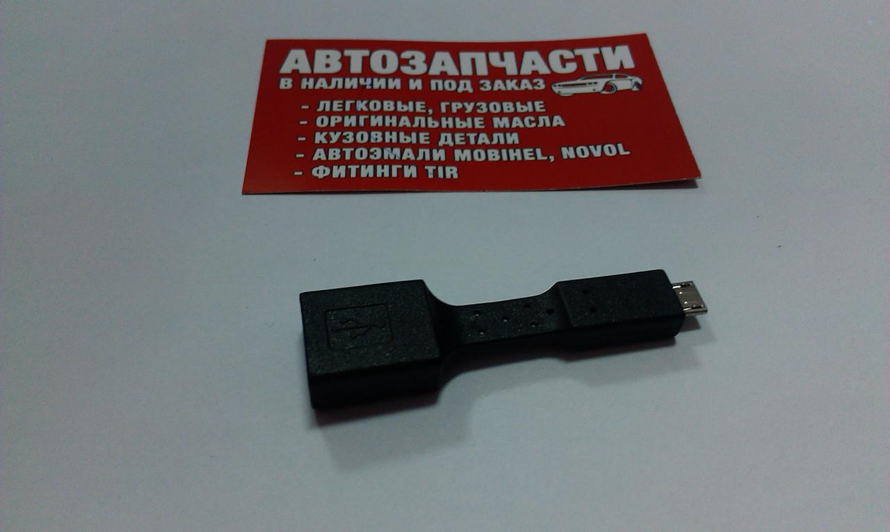 Адаптер гибкий подключения к смартфону miniUSB