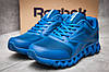 Кроссовки мужские Reebok  Zignano, синие (реплика)