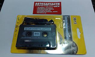 Адаптер для магнитофона кассета - AUX
