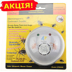 Ультразвуковой отпугиватель от крыс, мышей и тараканов ZF-820E