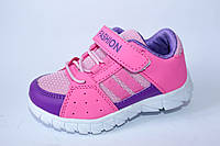 Детские кроссовки на девочку тм Том.м, р. 25, фото 1