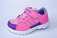 Детские кроссовки на девочку тм Том.м, р. 25,26, фото 1