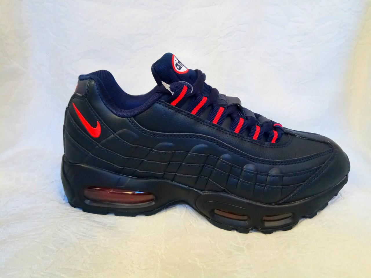3f8b8a4d Мужские кроссовки Nike Air Max 95 синие кожаные : продажа, цена в ...