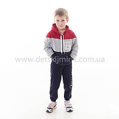 """Спортивный костюм для мальчика  """"Джордан"""" , весна 2018 года"""