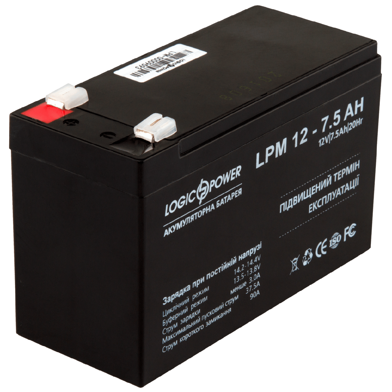 Аккумулятор LPM 12 - 7,5 AH