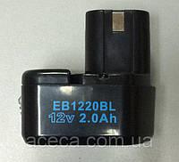 Аккумулятор для шуруповерта Hitachi 12V 2.0 Ah Ni-Cd
