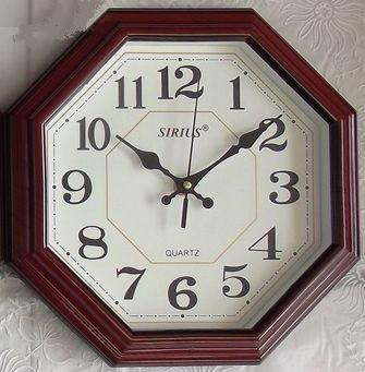 Часы настенные дом/офис Sirius SI-930