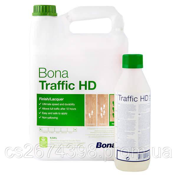 Bona Traffic HD двухкомпонентный водный лак