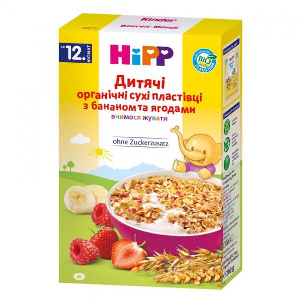 Дитячі органічні пластівці HiPP з бананом і ягодами, 200 г