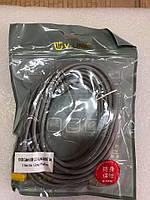 Кабель Удлинитель V-link USB 2.0 AM/AF 5 м