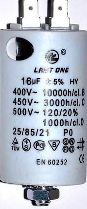 Конденсатор 150 мкФ, фото 2