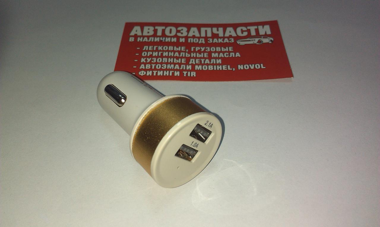 Адаптер под USB на два выхода 1А и 2.1А желтый обод