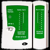 Тестер кабельный LogicPower LP-468N  (RJ45/RJ12) батарейка в комплекте