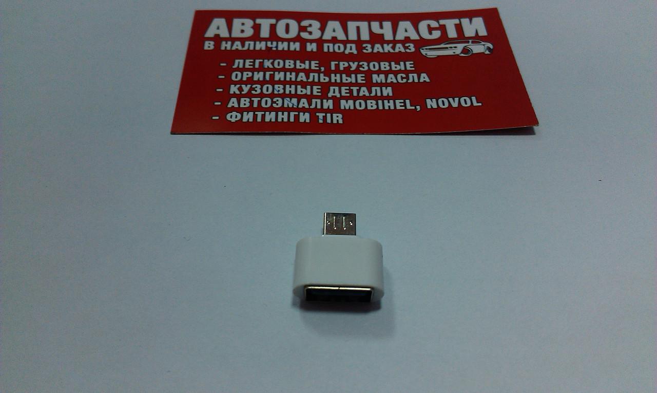 Адаптер подключения к смартфону miniUSB