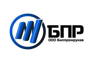 Шланги технические ООО Билпромрукав