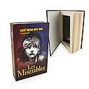 Книга-сейф со страницами В.Гюго, фото 2
