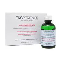 Эссенция от выпадения волос Eksperience Talassotherapy Revitalizing