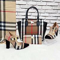 Комплекты: сумка, кошелек, обувь, палантин