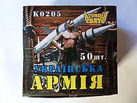 Петарда K0205  100/50 (цена за 1 шт)