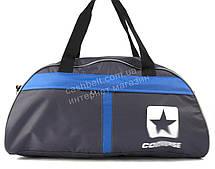 Спортивная женская средняя тканевая сумка art. 139 Украина (102597) серая/синяя
