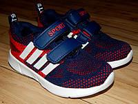Детские кроссовки для мальчика Спорт-стайл 26-31 р