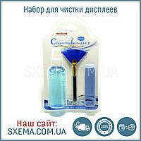 Набор для чистки дисплеев Handboss FH-HB010E гель, кисть, салфетка из микрофибры