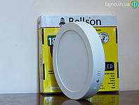 Накладной светодиодный светильник Bellson круг (18 Вт, 240 мм)