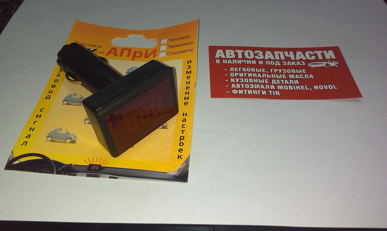 Вольтметр 12V - 24V в прикуриватель АПрИ