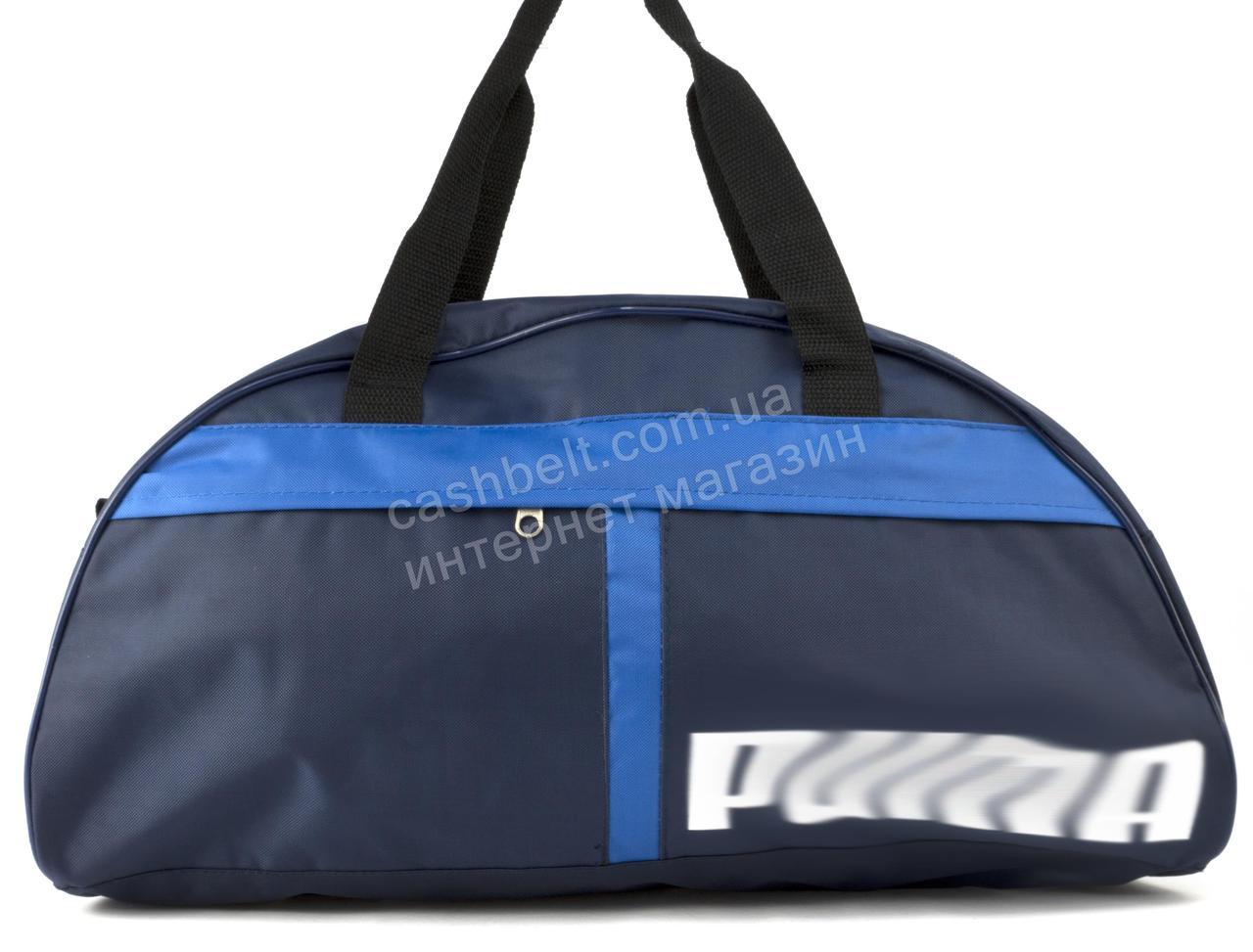 Спортивная женская средняя тканевая сумка art. 139 Украина (102632) синяя/голубая