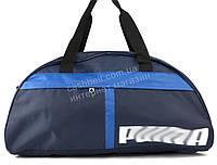 Спортивная женская средняя тканевая сумка art. 139 Украина (102632) синяя/голубая, фото 1