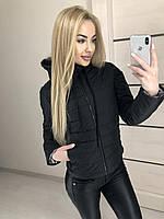 Женская демисезонная куртка синтепон