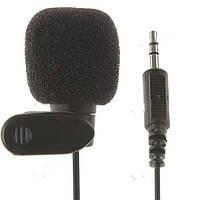 Проводной микрофон с защелкой на одежду