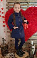Детский кардиган-пальто для девочки тёмно-синий замша 134, 140, 146, 152см воротник пояс кармани манжети