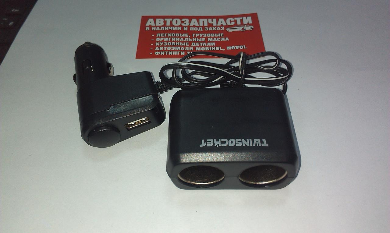 Двойник прикуривателя USB (с проводом)
