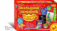 """Набор для творчества """"Большой подарок красный"""" 6в1, 9001"""