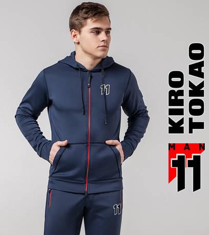 Мужская весенняя спортивная толстовка Kiro Tokao 492 т.синий-красный