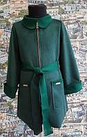 Детский кардиган-пальто для девочки изумрудный замша 128,134,140,146см воротник пояс кармани манжети