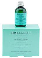 Эссенция от жирной кожи головы Eksperience Talassotherapy Balancing