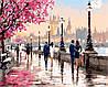 AS0135 Набор-раскраска по номерам Прогулка по набережной