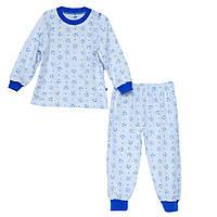 Пижама арт:00701. Размер 92-110