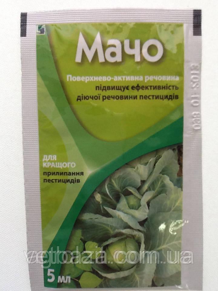 Прилипатель МАЧО 5мл (мин заказ 3ш)
