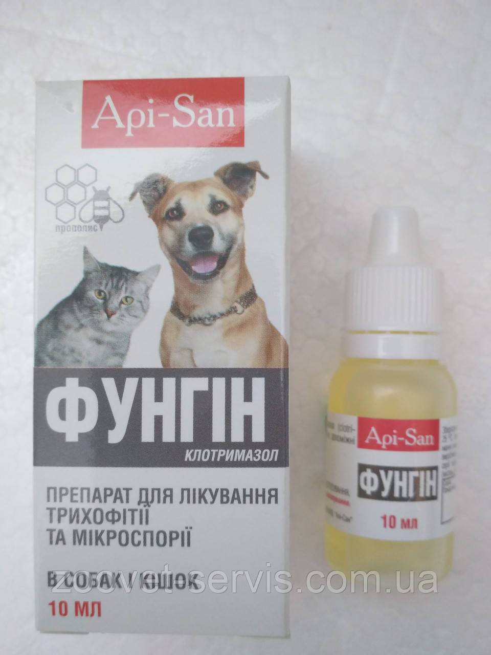 ФУНГИН для лечения трихофитии у кошек, флакон - 10 мл
