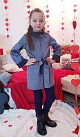 Детский кардиган-пальто для девочки серый замша 128,134,140,146см воротник пояс кармани манжети