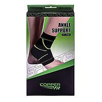Защита голеностопа Copper Fit Ankle Support