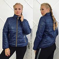 Женская стильная куртка весна / осень батал 48 - 52 рр.