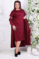 Женское платье с длинным кардиганом, с 54-60 размер, фото 1